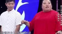 90斤老公对300斤老婆说 你不压着我睡不着 涂磊在一旁狂笑!