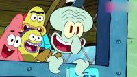 海绵宝宝: 章鱼哥拿着日记这样作弄海绵宝宝, 让海绵宝宝伤透了心!