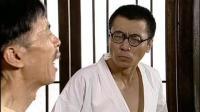 【地下交通站】蔡水根教杨保禄摔跤 黑藤去找贾贵摔跤