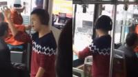 公交上再现灵魂歌手:吼起来全世界都是他的