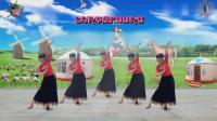 阳光美梅广场舞《火辣辣的草原火辣辣的情》草原风格-2018最新广场舞视频