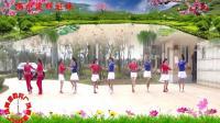 建群村广场舞《心跳》简单双人曳舞18步编舞正点2018年最新广场舞带歌词