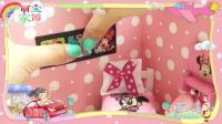 萌宝家园DIY手工: 迪士尼米奇米妮的玩具屋, 学校背包, 笔记本