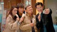 剧集:《幸福一家人》成收视率冠军  网友:这样的剧值得看!