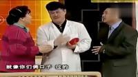赵本山 范伟 高秀敏小品《心病》 大哥我真的抽了
