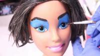 芭比娃娃美妆秀: 化妆打扮后的样子你觉得漂亮吗?