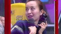 快乐大本营: 杨颖连唱五首歌, 谁说baby不会唱歌?