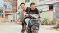 闽南语搞笑视频: 表兄弟飙车爱自由, 却意外迷失秋名山