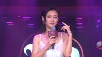 现场:谭卓为拍戏肋骨受伤 袁娅维新专辑发布