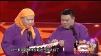 岳云鹏孙越相声专场 20170206 《我的style》