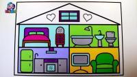 儿童绘画房间摆设数数有哪几个房间