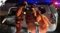西安纺渭路重大车祸已致10死2伤