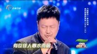 中国情歌汇: 这首邓丽君的《在水一方》, 高明骏老师唱出别样味道