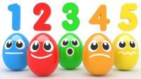 彩蛋玩具拆箱认识不同色彩的数字玩具