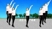 最流行的歌《花桥流水》太好听, 动感的舞步更好看