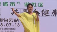 TSH视频-现代山歌经典花伞旗袍视频-再唱那首汉家郎