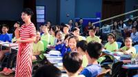清澜山学校王君老师公开课 名著阅读《小王子》(因为爱情)