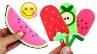 魔力水果变雪糕冰淇淋玩具 创意游戏培养宝宝想象力