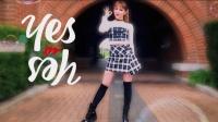 韩舞:Twice - Yes or Yes 舞蹈 (天舞)温哥华