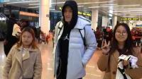 女粉丝机场接机 祝郭艾伦生日快乐