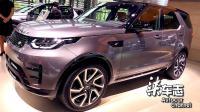 车展内外实拍2019全新路虎发现Discovery HSE Luxury Diesel