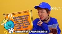 广式香肠是中国最好吃的腊味,代言人大言不惭遭怼