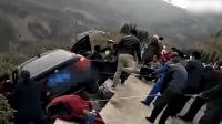 宝马冲出防护墩卡悬崖边 30余村民用绳子拉住