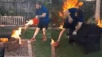 男子烧烤将燃料倒火焰上 差点烧毁妈妈花园