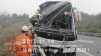 交通事故合集20181114: 每天10分钟车祸实例, 助你提高安全意识