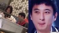 王思聪回应与女友人逛街:因为有钱