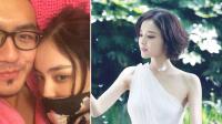 """娜扎视频男主回应被网友骂""""渣男"""""""