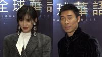 港台:苏青被新剧角色感动痛哭 许志安平淡过结婚周年