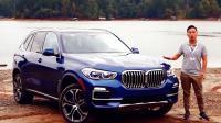 【粤语中字】逆天级车厢静音 2018抢先试驾宝马全新第四代BMW X5
