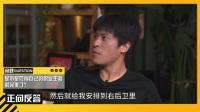 《中超吐口秀》第二季第24期 张耀坤:超白金回忆录