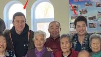 八卦:贾乃亮养老院探望老人 与母亲同框表情神同步