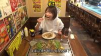 大胃王木下佑香: 在広岛品尝美味的御好烧