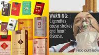 专家批中国烟包装太漂亮 应印警示