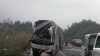 客车撞罐车致3死4伤 行车记录仪拍下事发瞬间