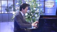 李云迪在日本演奏贝多芬《月光奏鸣曲》月光三部曲哦