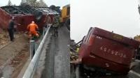陕西大巴翻车已致4死 伤亡乘客多为公职人员