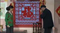 赵四田娃表演去红浪漫洗个澡搞笑小品《中奖了》逗笑全场《中奖了》