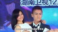 明星公主抱, 冯绍峰男友力max, 陈晓熟练, 他抱杨紫网友都觉得暖