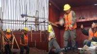 90后建筑工人跳霹雳舞 一个视频点击量超200万