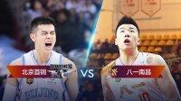 CBA联赛第12轮 北京VS八一