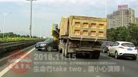 交通事故合集20181115: 每天10分钟车祸实例, 助你提高安全意识
