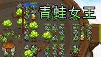 【逍遥小枫】最强哥布林大军, 青蛙女王的威力! | 环形帝国 #14