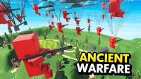 小飞象解说✘方块人战争模拟器 爆笑降落空岛! 居然有人跳广场舞?