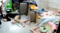 突发! 南昌幼儿园煤气泄漏5幼教死亡