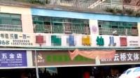 南昌5名幼儿园员工死亡:疑因洗澡时一氧化碳中毒
