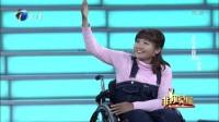 轮椅上的舞蹈让心灵继续飞扬,美丽大姐姐带女孩翩翩起舞,暖暖的很贴心